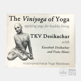 Книга The Viniyoga of Yoga: Applying Yoga for Healthy Living, Bihar School of Yoga