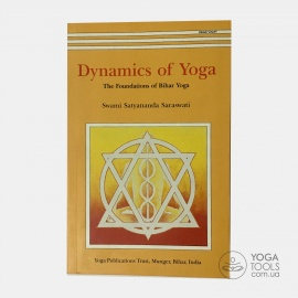 Книга Dynamics of Yoga, Bihar School of Yoga