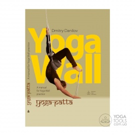 "Book ""Yoga-patta: A manual for Yoga Wall practice"", D.Danilov"